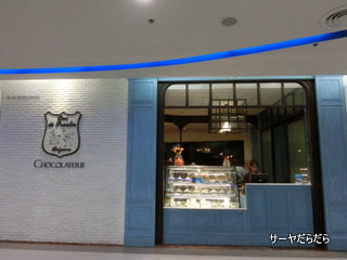 20121030 chocolatery 11