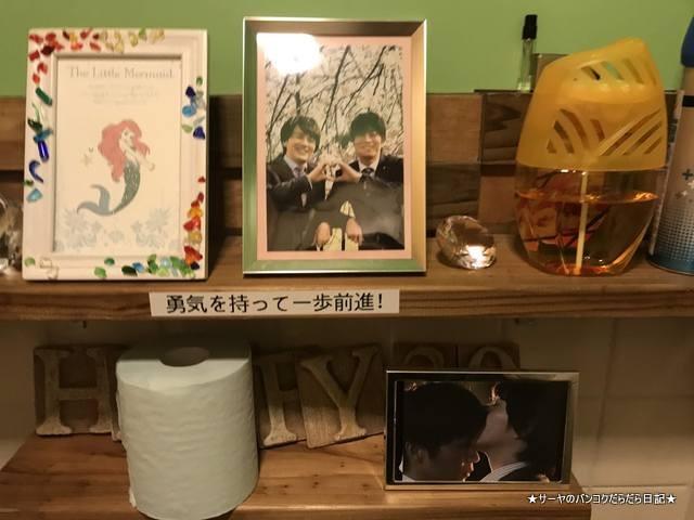 おっさんずラブ 沖縄支局 グリーンとカフェバー kitchen33 (10)