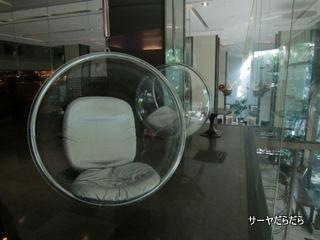 20110426 syn 3