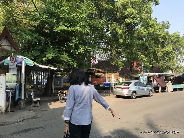 パンダバスツアーで行く カンチャナブリ泰麺鉄道の旅 (4)