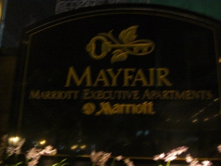 20080905 marriott mayfair 1
