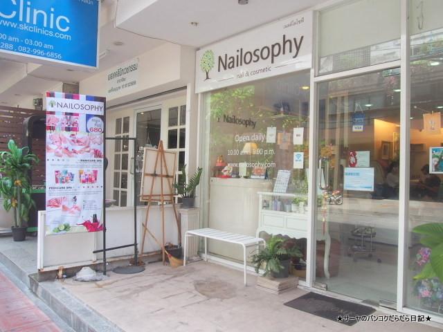 Nailosophy at Silom ネイル バンコク