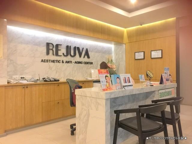 REJUVA Clinic バンコク フェイシャル レーザー