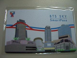 20070427  SmartPass 2