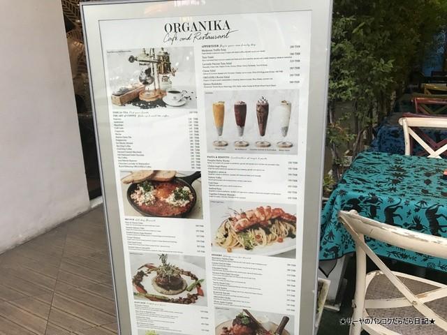 ORGANIKA HOUSE バンコク カフェ インスタ (1)