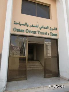 20120114 samala hotel 4
