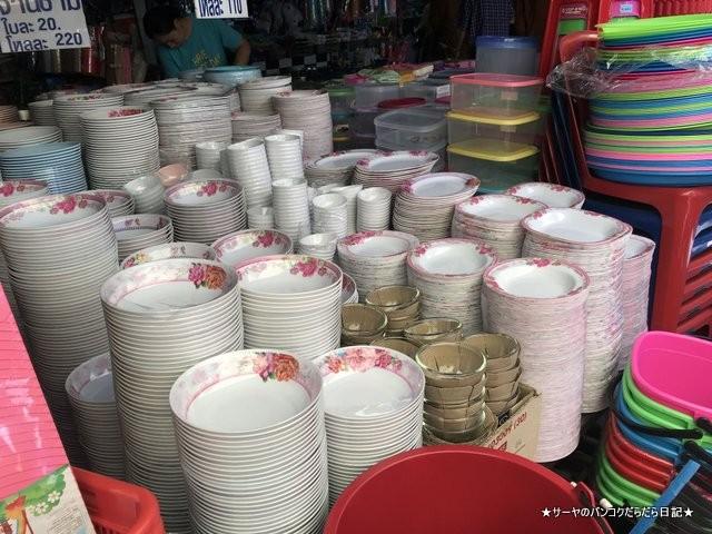 プラカノン市場 バンコク メラミン食器