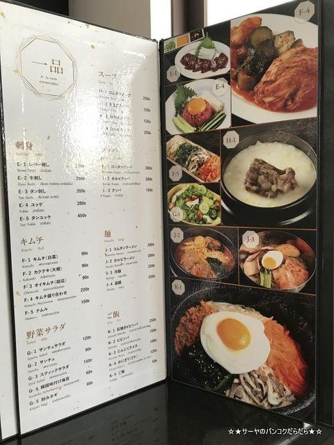 ginzado bangkok 銀座堂 焼肉 高級 接待 (6)