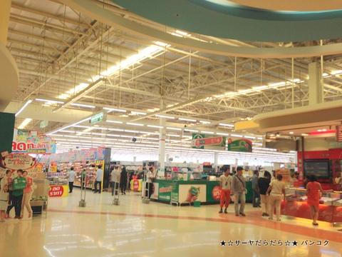Tesco Lotus & Plus Mall Amata Nakorn