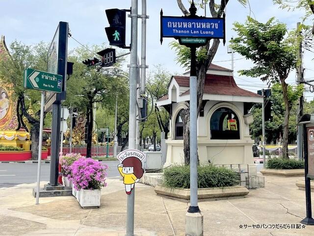 マムアンちゃんカフェ Mamuang Cafe Lan Luang (2)