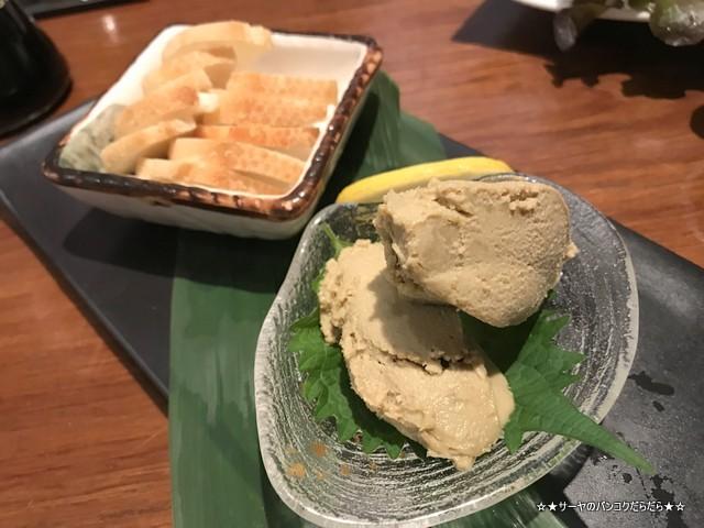 原始焼き genshiyaki バンコク 日本料理 和食 蟹みそパテ