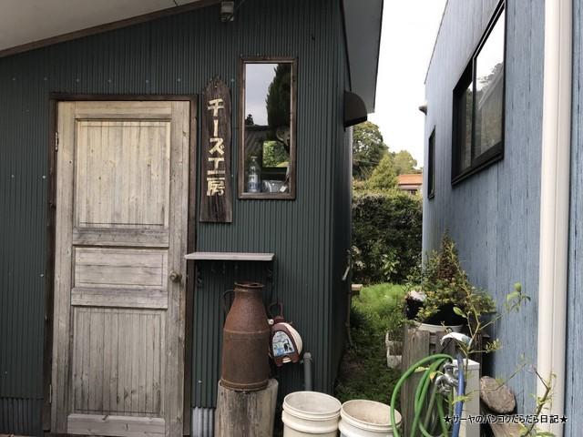 手作りチーズの醍醐屋 (1)