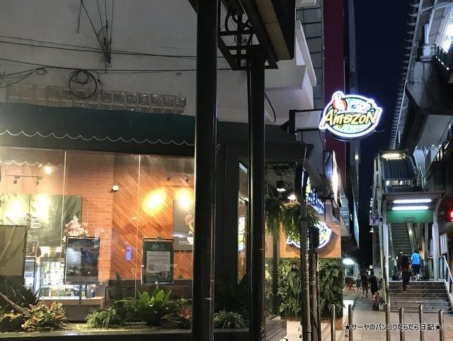 cafe amazon カフェアマゾン バンコク PTT (2)