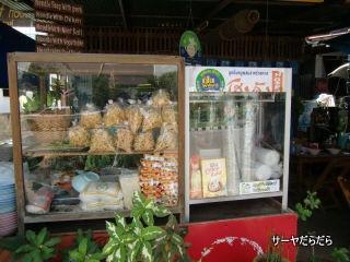 20110510 bonus cafe 5