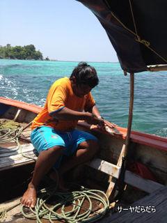 20120403 tour fish 2