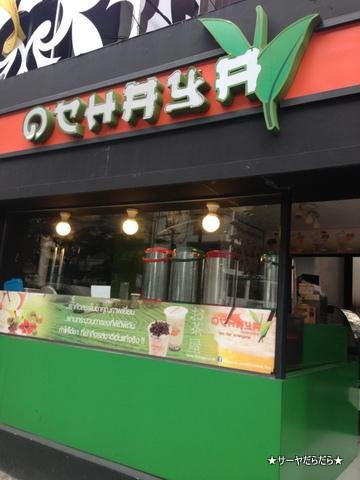 お茶屋 ochaya バンコク 3