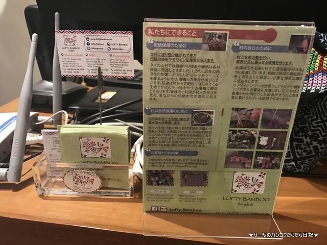 ロフティバンブー タイ 雑貨 かわいい (9)