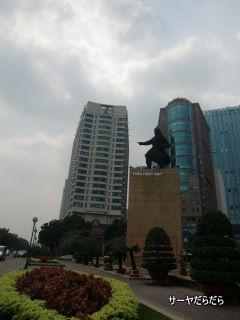20120130 HCMC 1