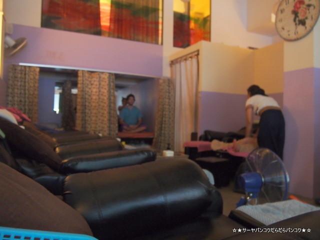 トンロー Massage 199バーツ バンコク