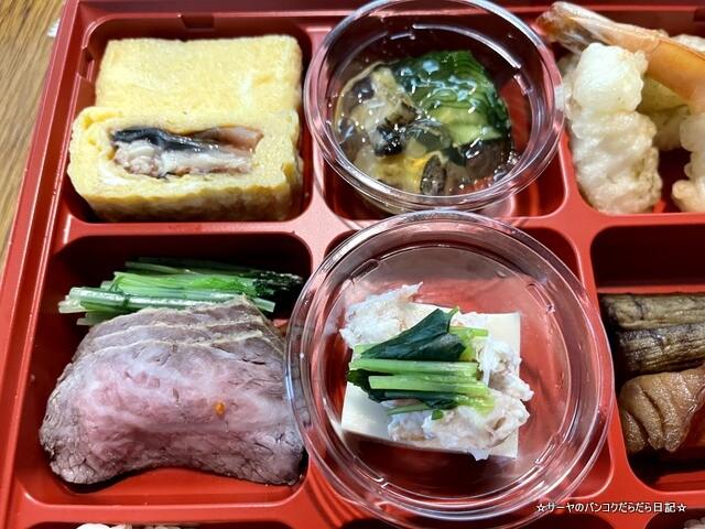 九種特選彩り弁当 鮨みさき SUSHI MISAKI (6)