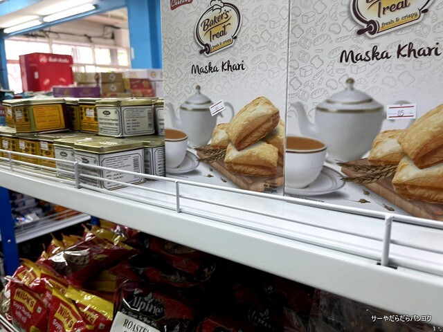 N.S.K Indian Store インド食材 バンコク (11)