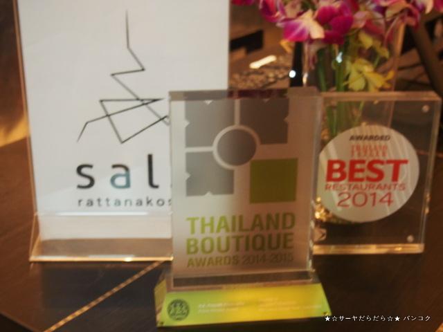 sala rattanakosin Bangkok roof top bar バンコク サーヤ