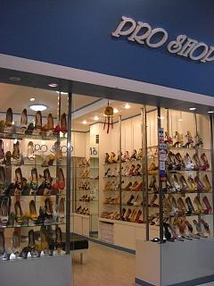 20080409 pro shop 1