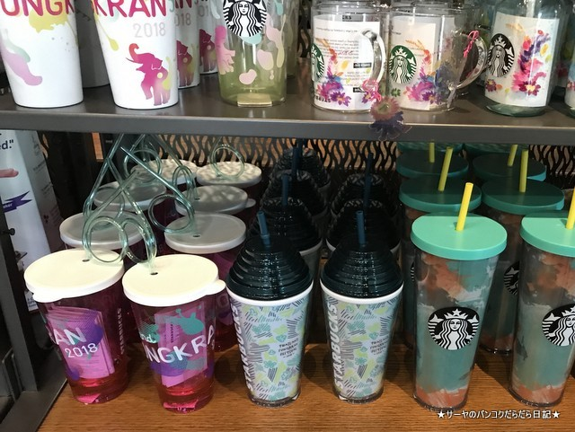 starbacks thailand songkran cup 2018 limited (5)