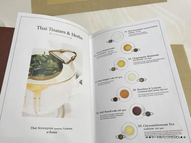 naraya tearoom icon siam アイコンサイアム ナラヤ (3)
