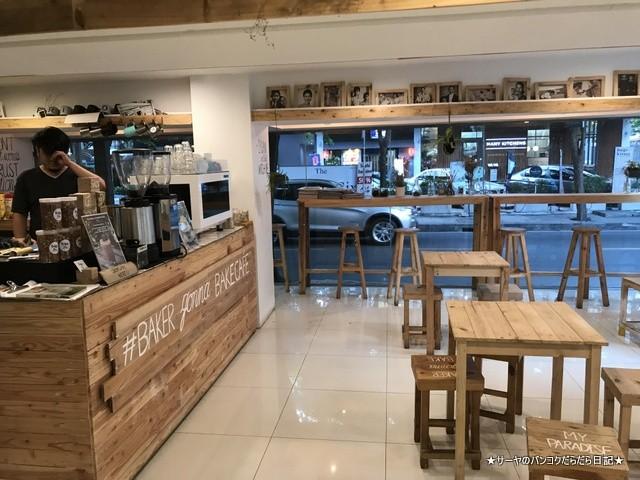 1 Baker gonna bake バンコク カフェ Cafe Bangkok (12)