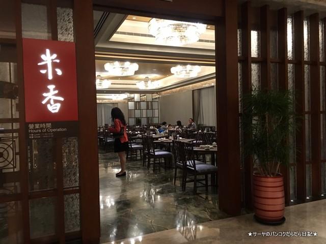 台北 米香 中華 (11)