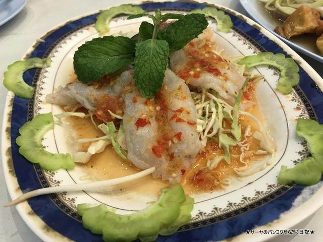 55 porchana ハーハーポーチャナー タイ料理 クンチェーナンプラー