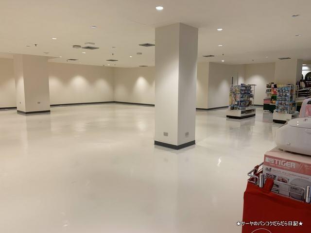 MBK Center マーブンクロンセンター バンコク 2020 (9)