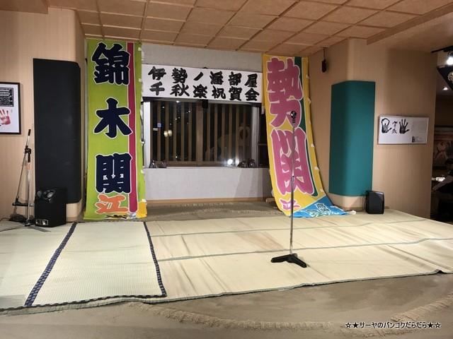 大相撲 秋場所 両国 千秋楽 伊勢ノ海部屋 (12)