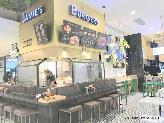 Jamie's Burgers 美味しい ハンバーガー バンコク emquotier
