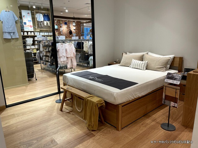 MUJI 無印良品 NEW CONCEPT STORE (5)