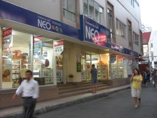 20100126 NEO 1