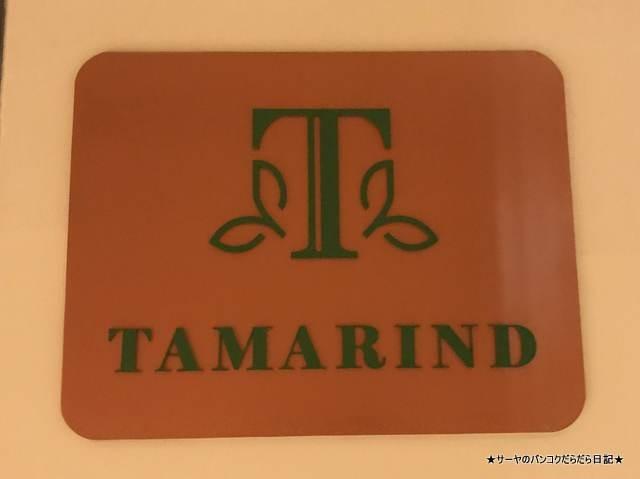 タマリンド tamarind TAJ ホテル バンガロール (10)