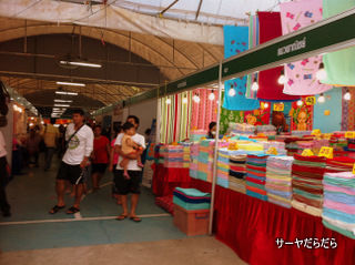20110724 factory outlet 3
