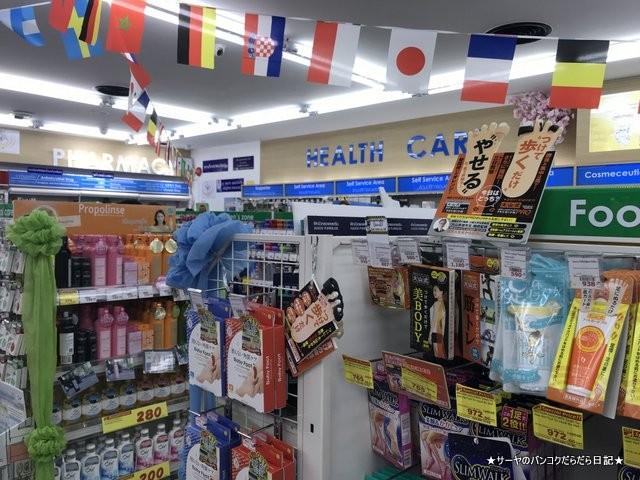 siam drug store サイアム 薬局 まるで日本 (7)