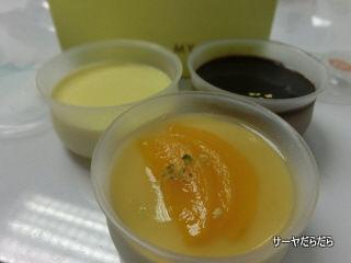 20121019 myporch sweet 3