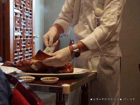 Chef Man バンコク 文苑 飲茶