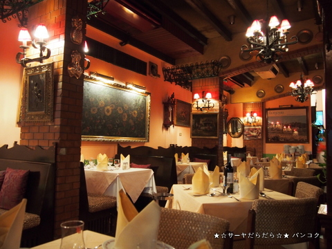 Paesano Italian Restaurant