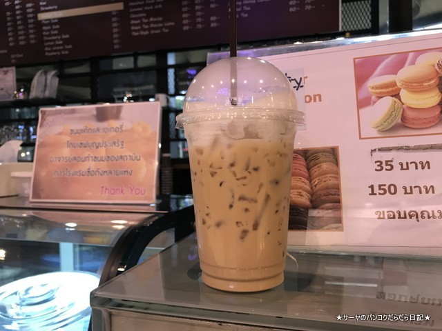 Doi Chaang Coffee ekamai タイコーヒー 山岳 (5)