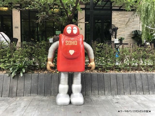 SOHO HOTEL TAK ターク ロイクラトン (17)
