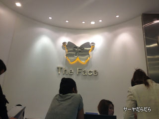 201204 the face 1