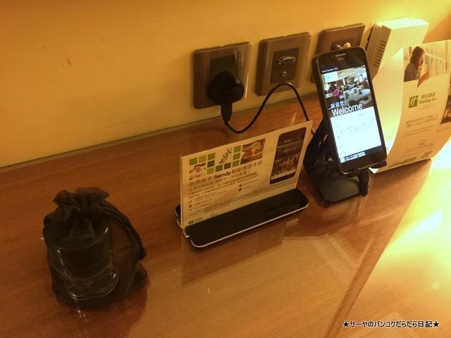 Holiday Inn Hong Kong (6)-001