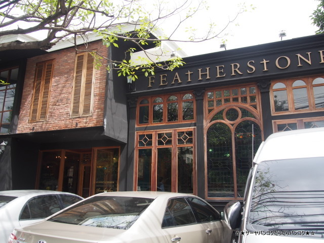 Featherstone Bistro Cafe & Lifestyle Shop エカマイ