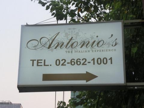 Antonio's バンコク