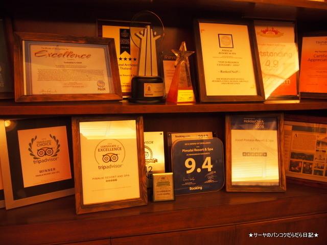 00 Pimalai Hotel Krabi thailand (25)